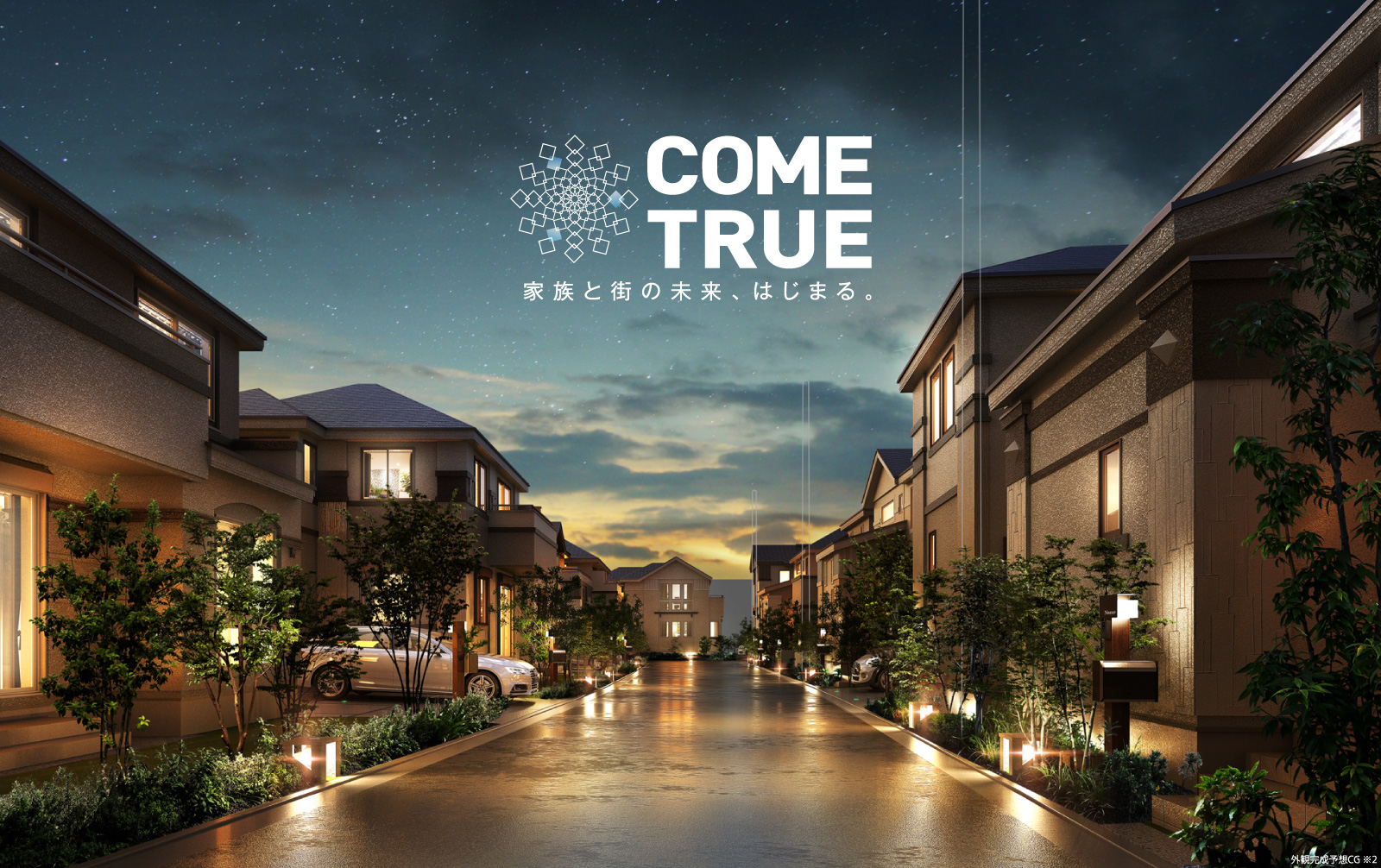 Come True その想いを、かたちに。