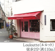 Louloutte
